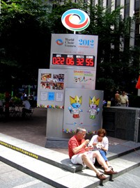 World Choir Games Countdown Clock