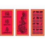 Assorted Chinese Cut Outs - Chinese New Year