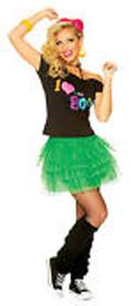 80's Petticoat Skirt Green