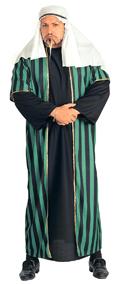 Arab Sheik Deluxe Costume
