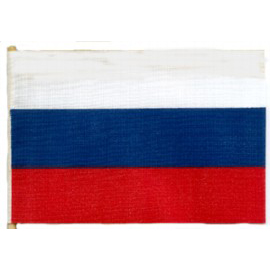 Flag of Russian Republic