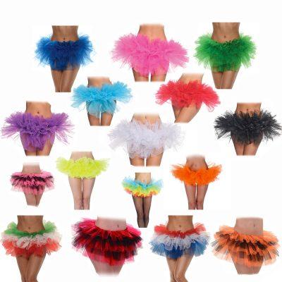 Adult Ballerina Tutu Choose Color