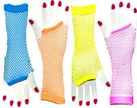 Fingerless Fishnet Gloves Retro Punk Alternative Diva