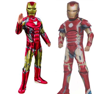 Ironman Avengers Child Costume