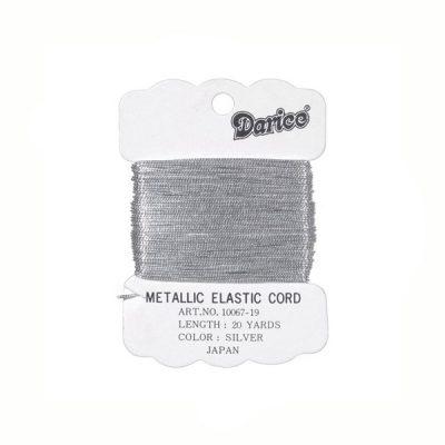 Metallic Non Elastic Thread Cord