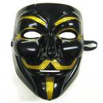 Mustache Man Black V for Vendetta Telmarine