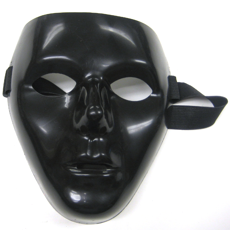Buy Promo Plastic Solid Black Full Face Mask Sale Cappel S