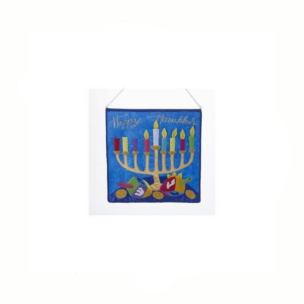 Happy Hanukkah Wall Hanger