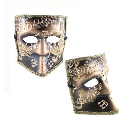 Costume Mache Face Mask w Musical Notes