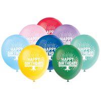 Happy Birthday Cake Helium Latex Balloon