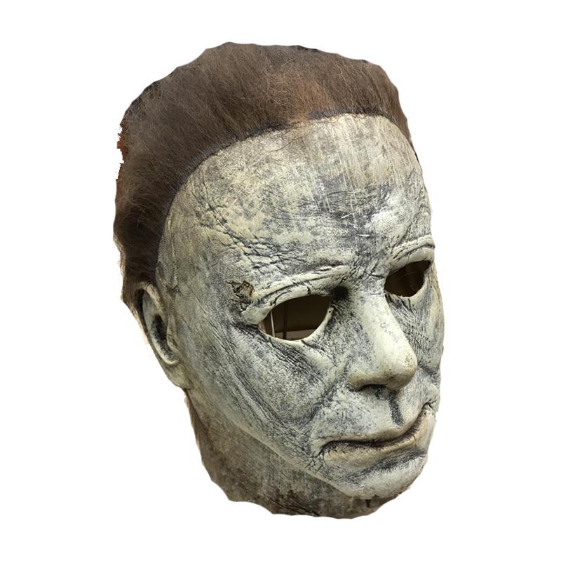 Halloween Michael Myers Costume.Halloween 2018 Michael Myers Mask