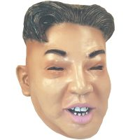 Rocket Man Full-Face Latex Mask