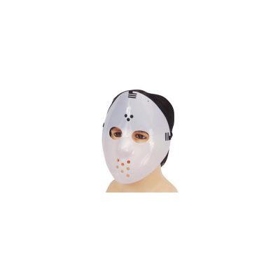 White Plastic Jason Hockey Mask