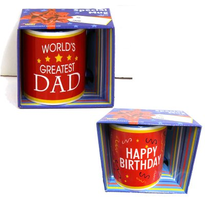 Ceramic Mugs Happy Birthday Worlds Greatest Dad