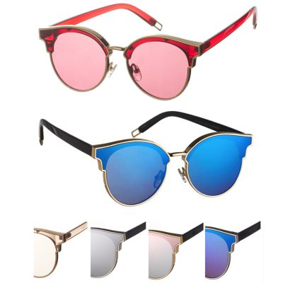 Step Frame Rounded Sunglasses