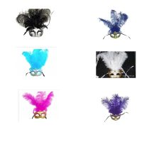 Costume Deluxe Half Mask w Feathers