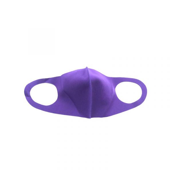 Purple Solid-Color Face Mask