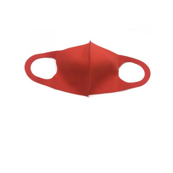 Red Solid-Color Face Mask