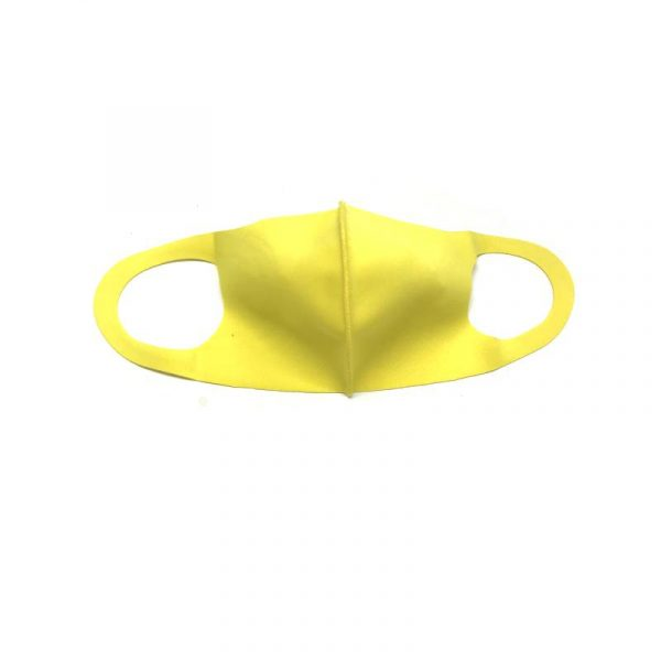 Yellow Solid-Color Face Mask