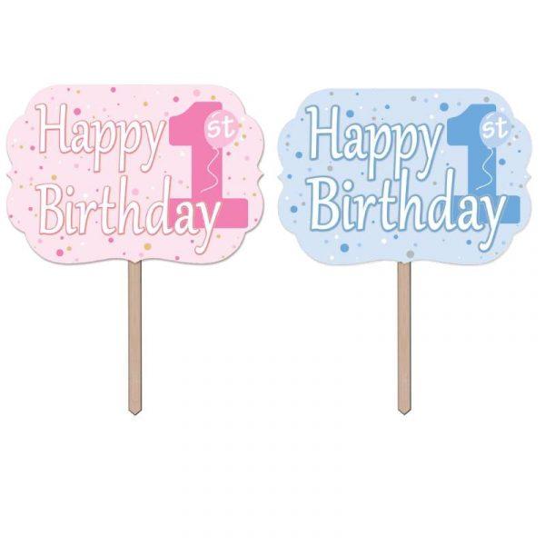 1st Birthday Yard Sign for Boy or Girl