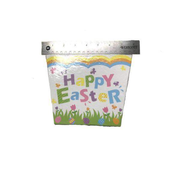 White Square Cardboard Easter Basket w Ribbon Handle