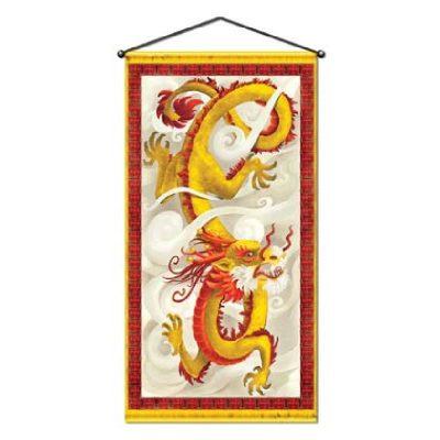 Dragon Door or Wall Panel