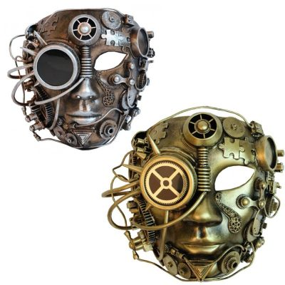 Deluxe Trimmed Plastic Steampunk Face Mask